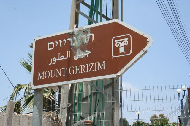 Mt. Gerizim street sign