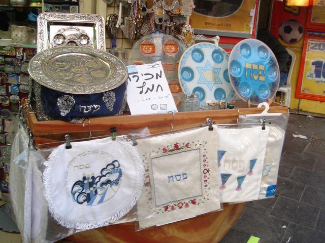 Passover merchandise Machne Yehuda