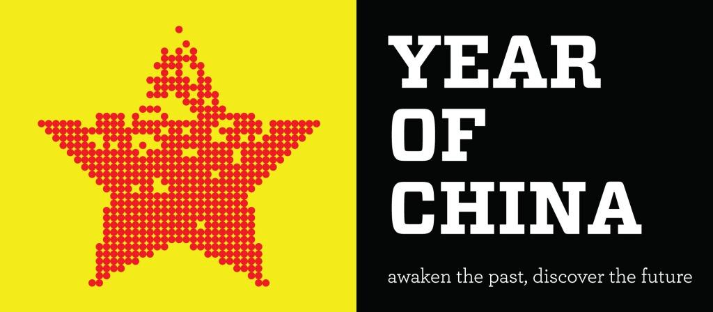 Year of China