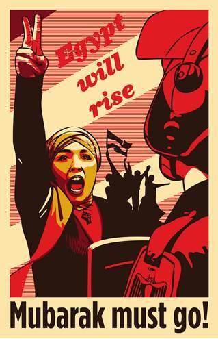 mubarak must go poster