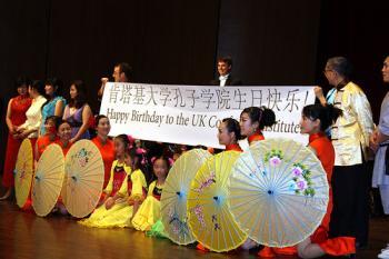 happy birthday confucius institute