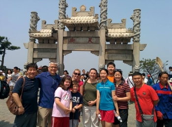 Group from UK in China.