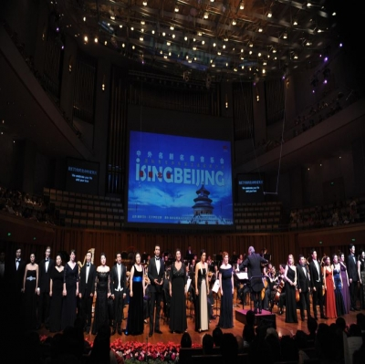 """I Sing Beijing"" is a groundbreaking initiative dedicated to advancing vocal arts and promoting relationships between artists in China and the West. The program, launched in 2011 in Beijing, China, introduces Mandarin as an idiom for classical singing to Western artists, and provides cultural exchange and education for both Western and Chinese singers."