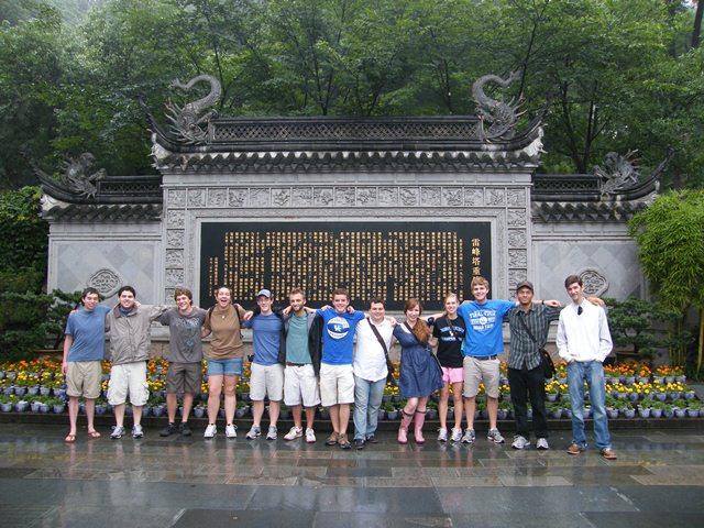 uk students in hangzhou